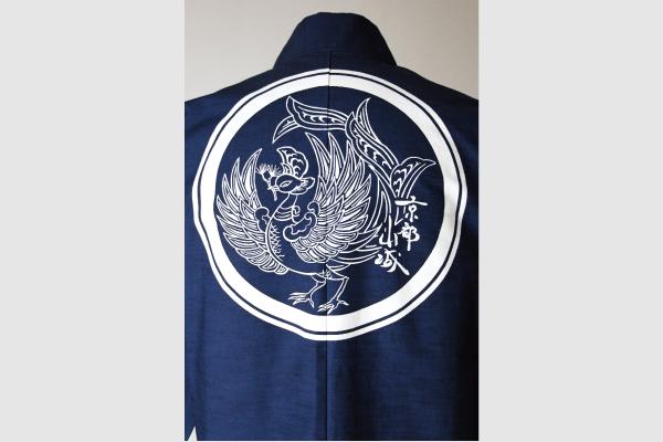 半纏 法被 オーダーメイド オリジナル製作 京都山城造園協同組合