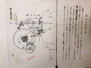 織機の設計図