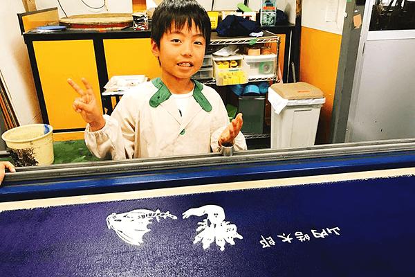 染物体験 オリジナル 手拭い 製作