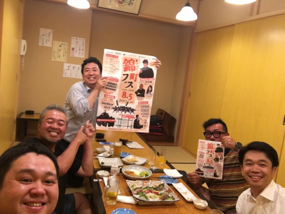 祭り 錦町フェス 会議