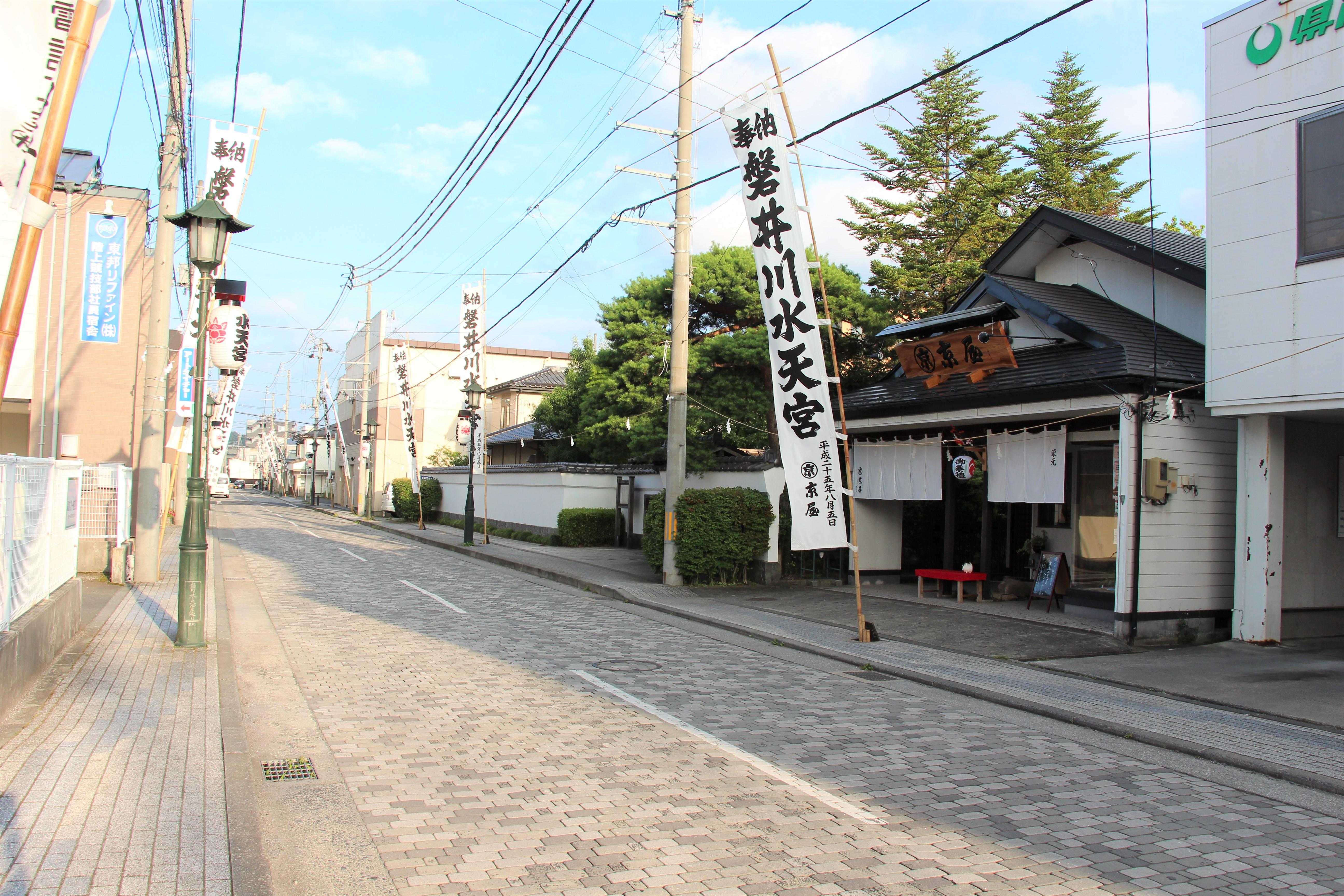 京屋染物店 水天宮 神輿 のぼり旗