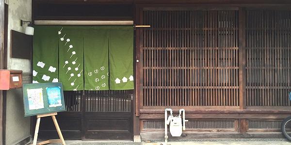 暖簾 製作 オーダーメイド のれん 緑