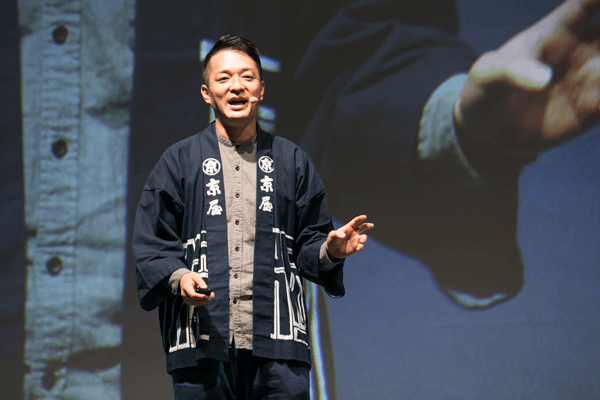 京屋染物店 kintone award 2017