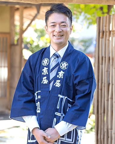 株式会社京屋染物店 代表取締役社長 蜂谷 悠介