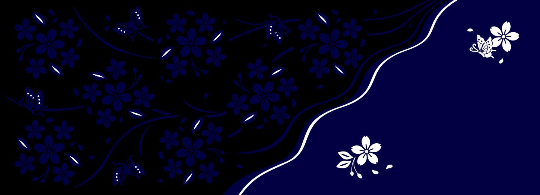 蝶と桜丸紋柄