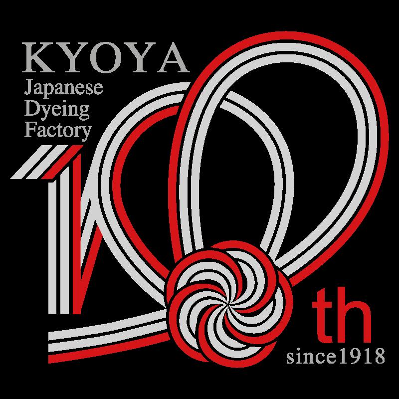 京屋染物店 創業100周年