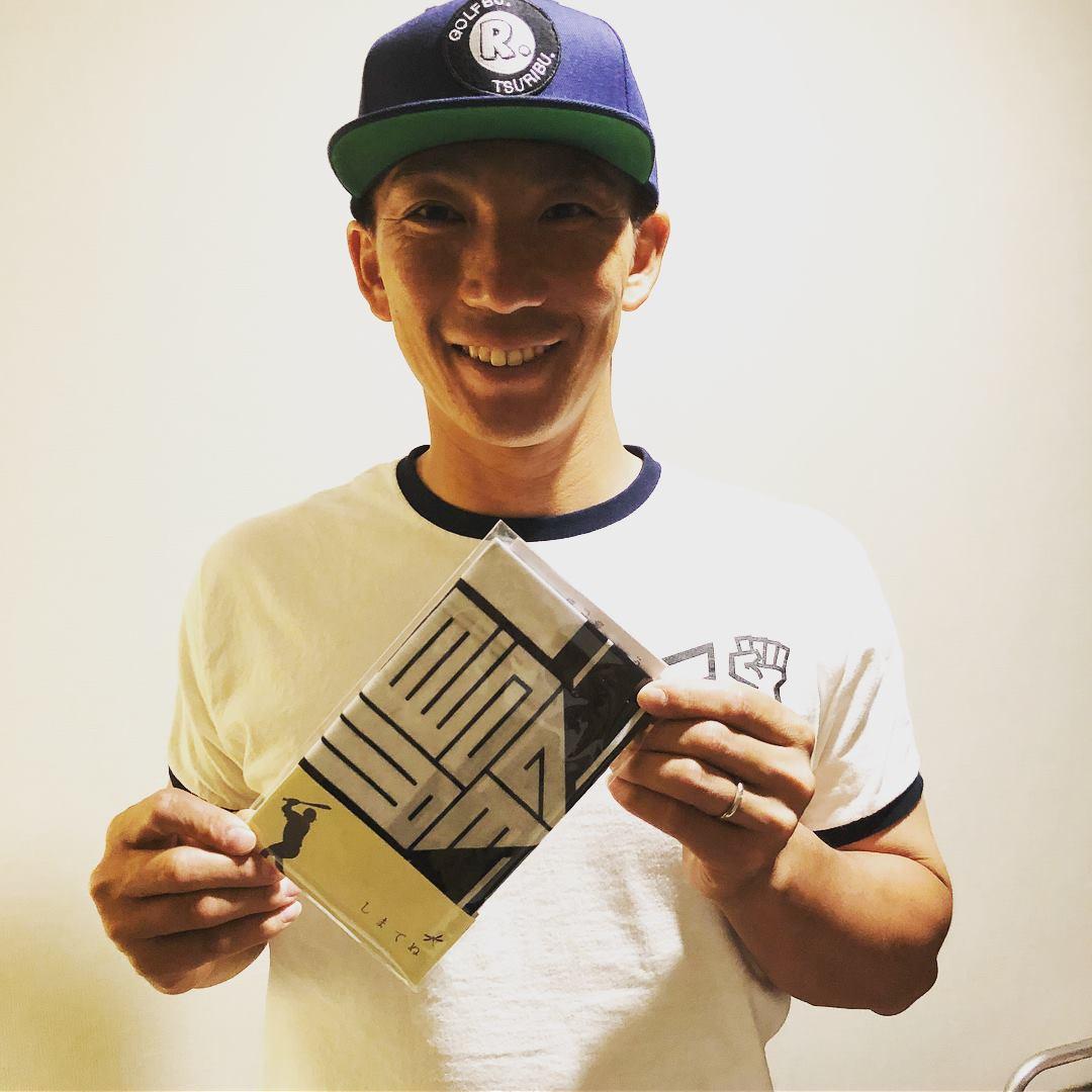 手拭い てぬぐい オーダー 製作 オリジナル 楽天イーグルス 嶋選手 野球
