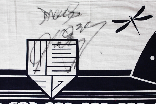 サイン入り 手拭い てぬぐい オーダー 製作 オリジナル 楽天イーグルス 嶋選手 野球