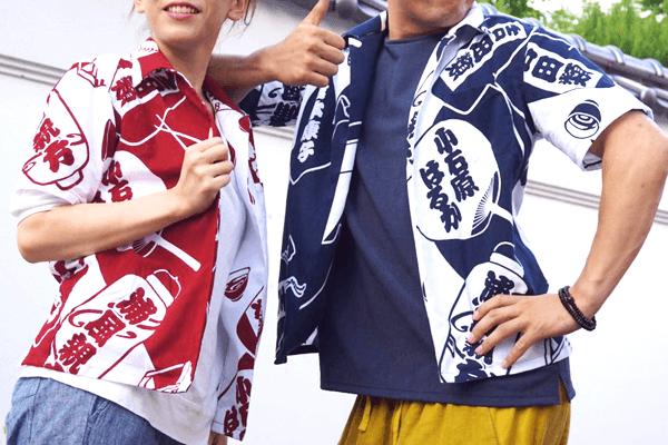 吉田類 倉本康子 浦風親方 小石原はるか 錦町フェス 手拭い オリジナル手拭い 製作 アロハシャツ