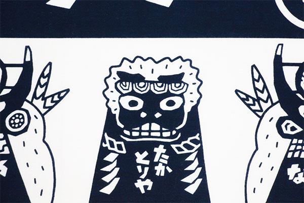 手拭い てぬぐい オーダー 製作 オリジナル 長野しし踊り保存会 獅子踊り