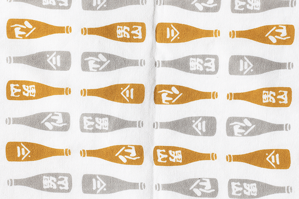 手拭い 手ぬぐい てぬぐい オーダー 製作 名入れ 八戸酒造株式会社  販売用 オリジナル