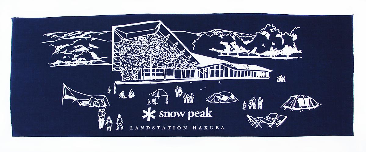 手拭い てぬぐい オーダー 製作 オリジナル スノーピーク  キャンプ 白馬
