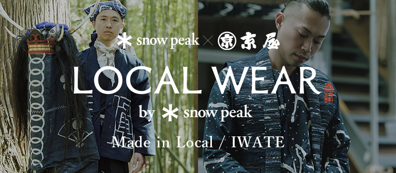 LOCAL WEAR IWATE
