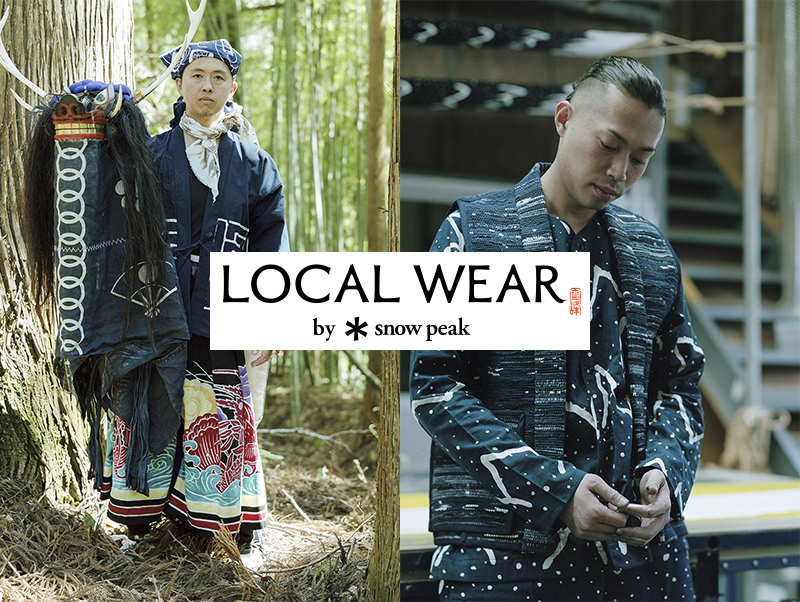 LOCAL WEAR IWATE by *Snow Peak