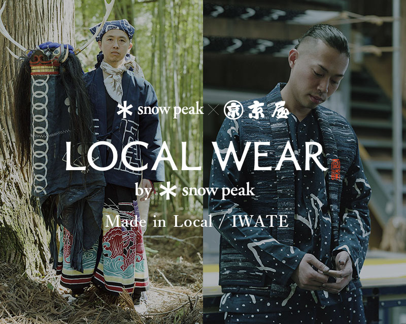LOCAL WEAR IWATE(*Snow Peak×京屋染物店)