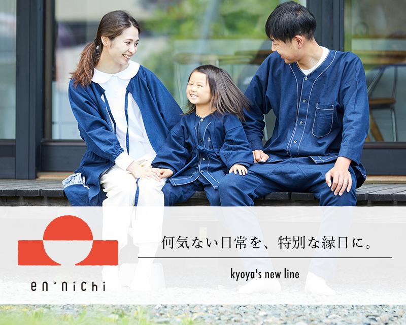 en・nichi(エンニチ)