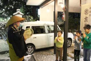 日本の文化、托鉢