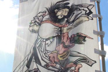 端午の節句、鍾馗、旗、のぼり旗を染める