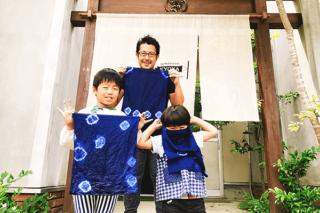 染物体験 オリジナル 藍染め 手拭い