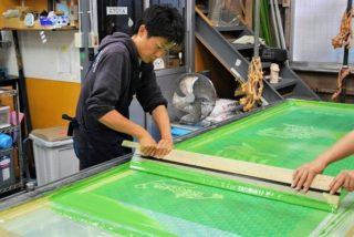 暖簾、染め、オリジナル、製作