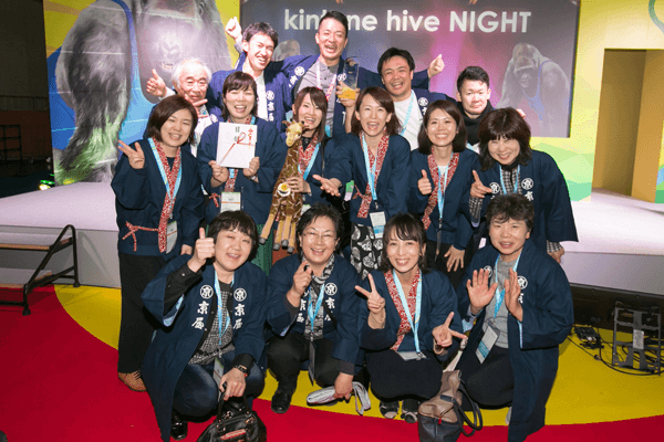 京屋染物店 kintone award