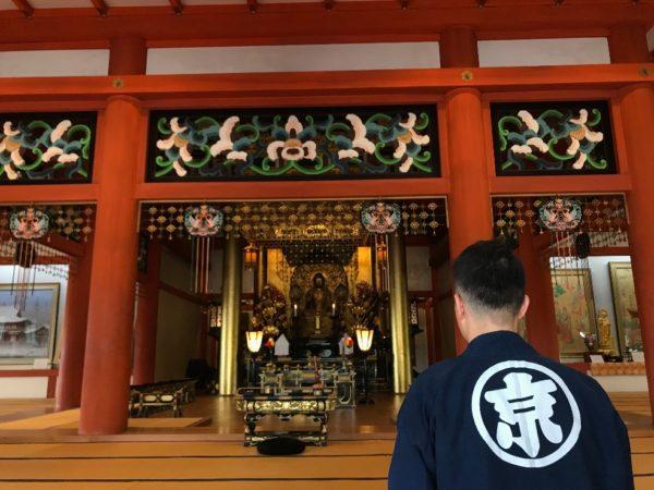 世界遺産平泉 毛越寺