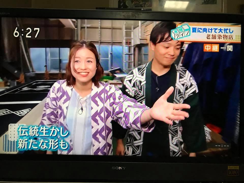 NHK 生中継 テレビ番組 取材 メディア おばんですいわて 染物 伝統