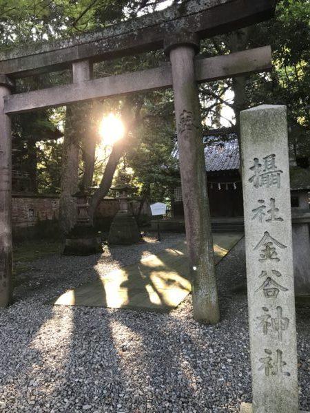 金沢 神社