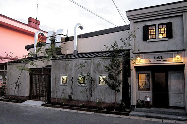 京屋染物店 オリジナル 歴史 歩み 染め屋 半纏 手ぬぐい 浴衣