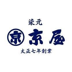 京屋染物店   デザインから染め、縫製まで一貫でオーダーメイド商品を制作