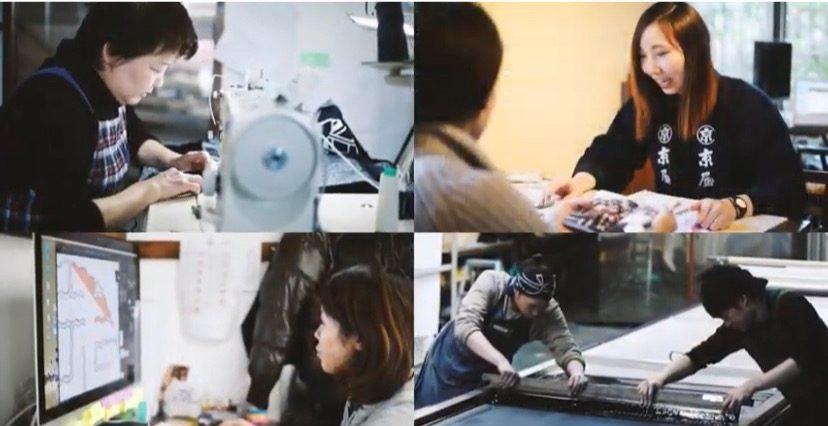 求人 職人 縫製 染め デザイン