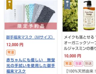 ふるさと納税返礼品【ふるさとチョイス】