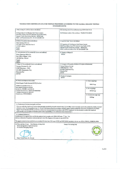 オーガニックコットン GOTs認証 SDGs オーガニック 綿 生地