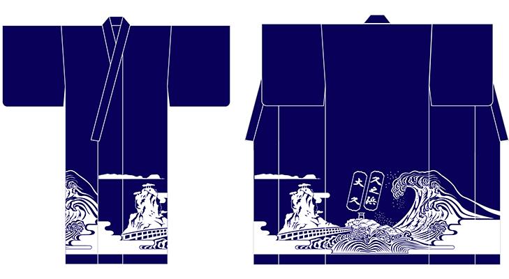 浴衣 オリジナルオーダーメイド製作 久ノ浜じゃんがら継承会 デザイン