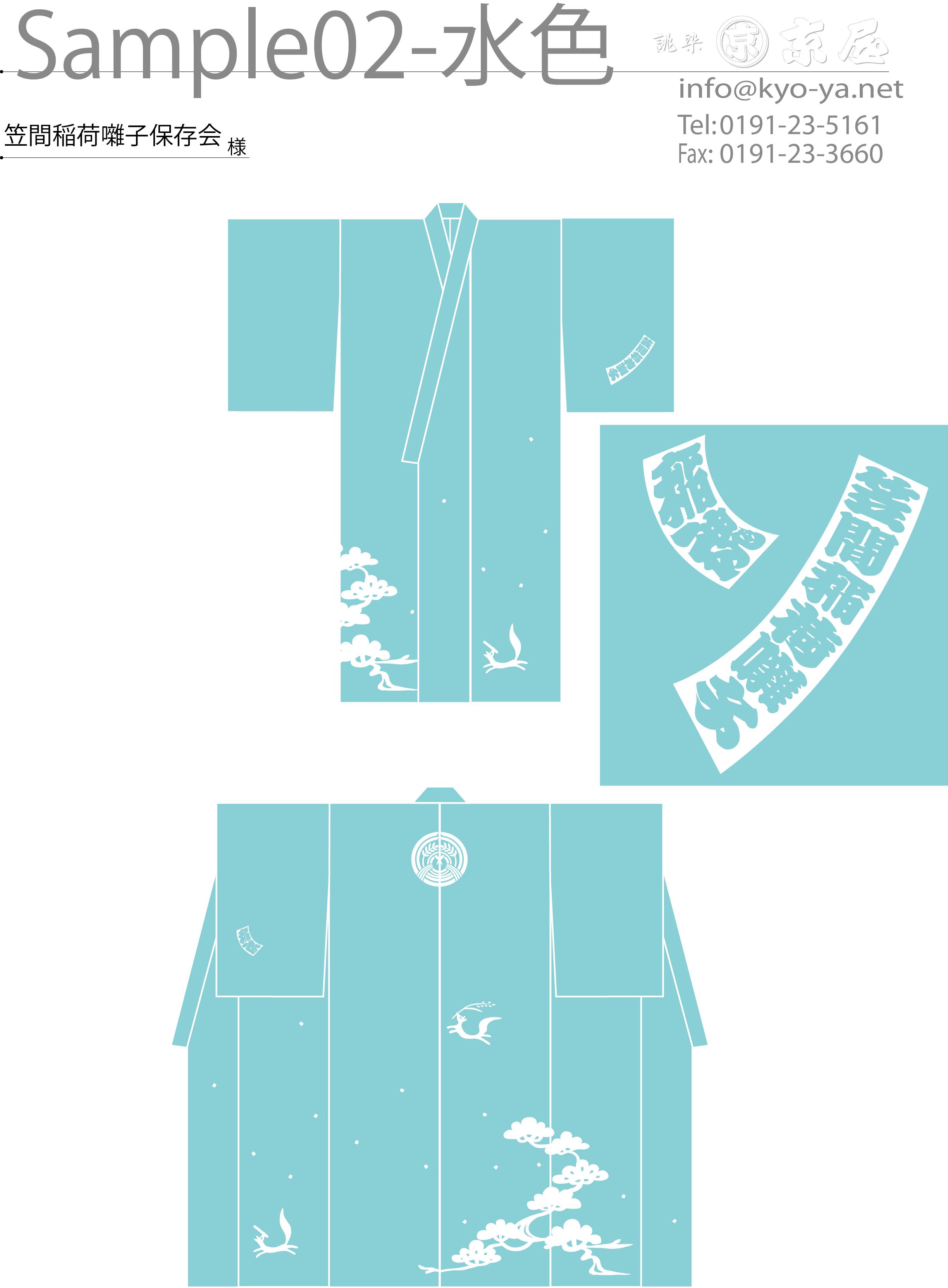 浴衣 製作 オーダーメイド デザイン 色