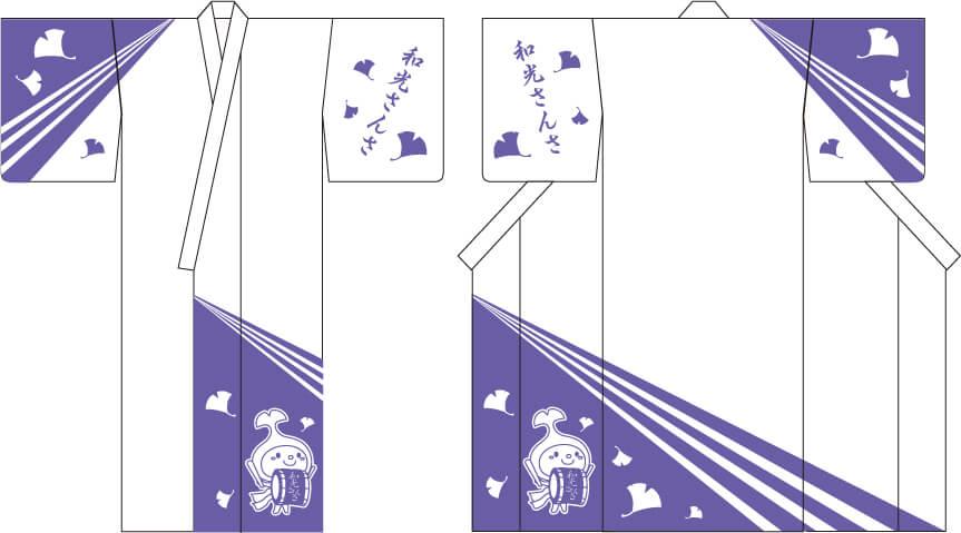 浴衣 オリジナルオーダーメイド製作 和光さんさの会 デザイン